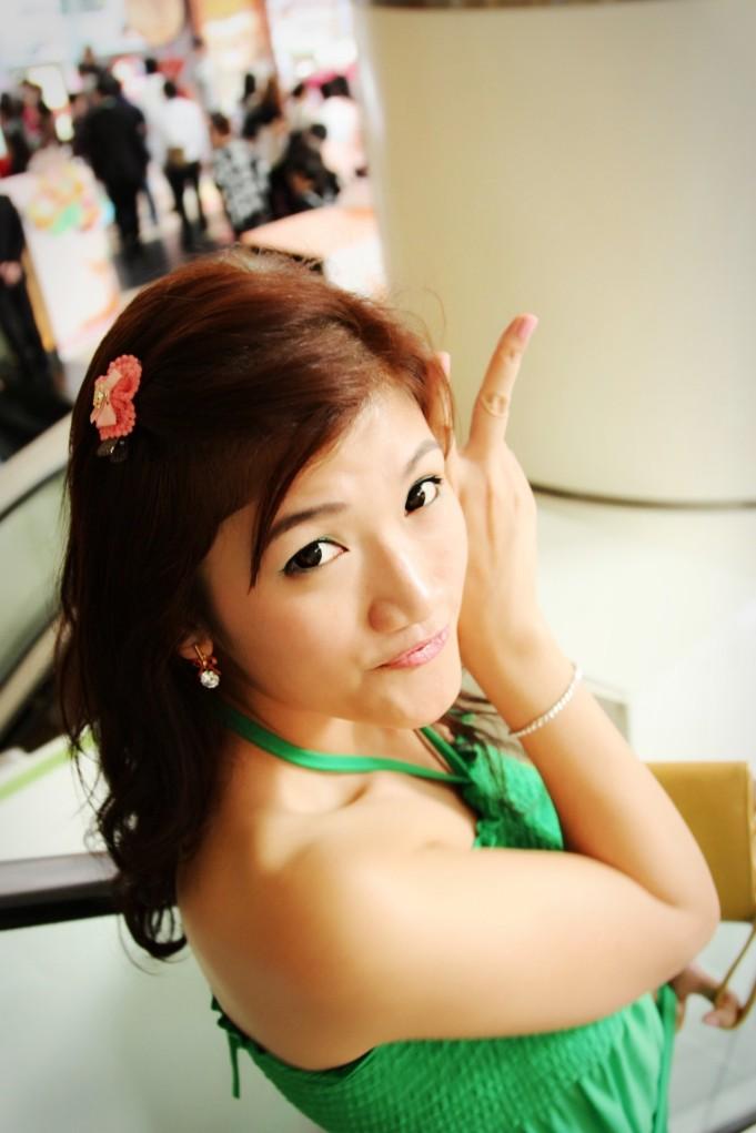 Green HK4