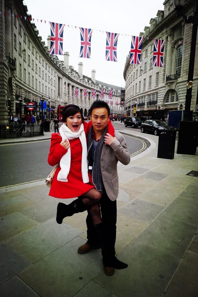 Eryn London b