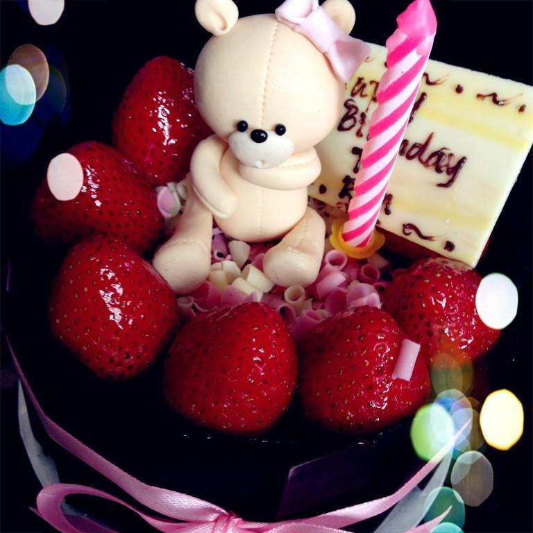 birthday cake with bear