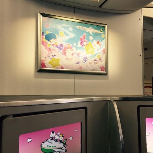 eva air sanrio characters