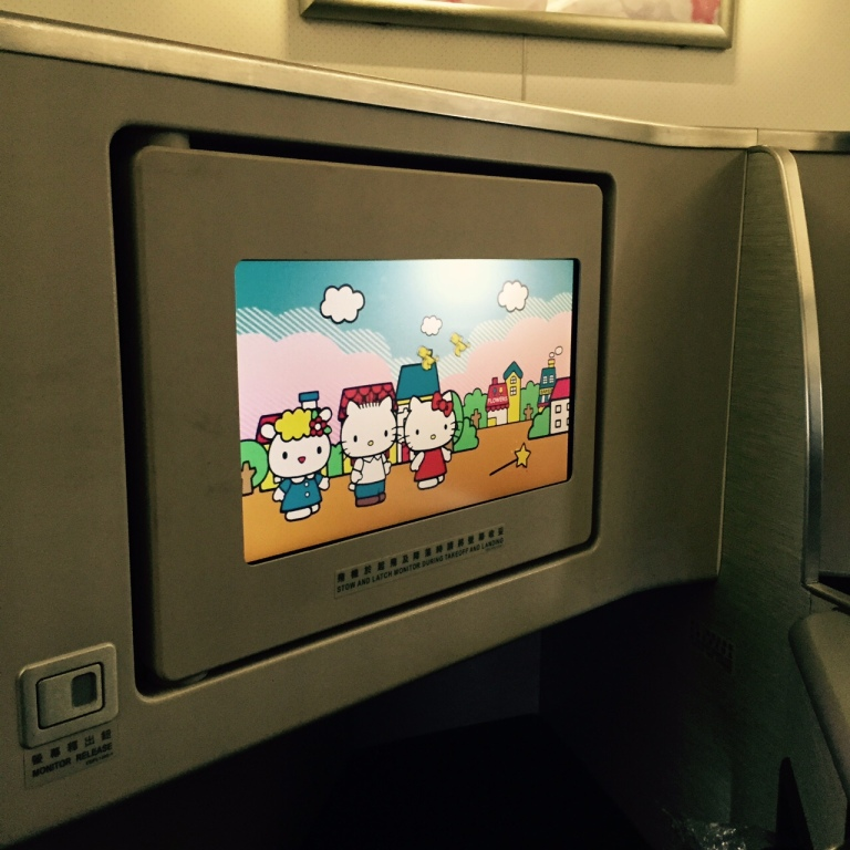 eva air welcome screen