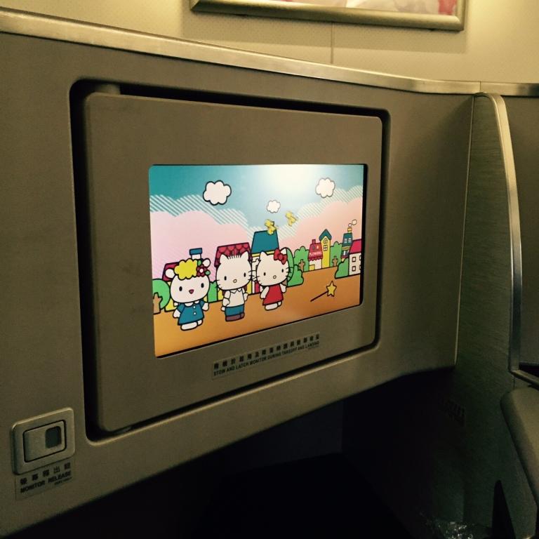 eva air welcome screen