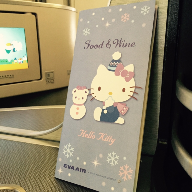 eva air sky gourmet menu