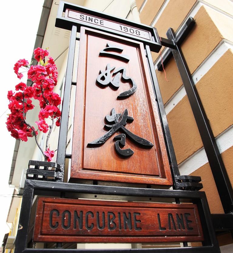 Millionmars Concubine Lane Ipoh