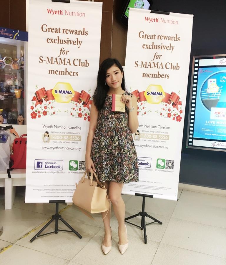 S mama club