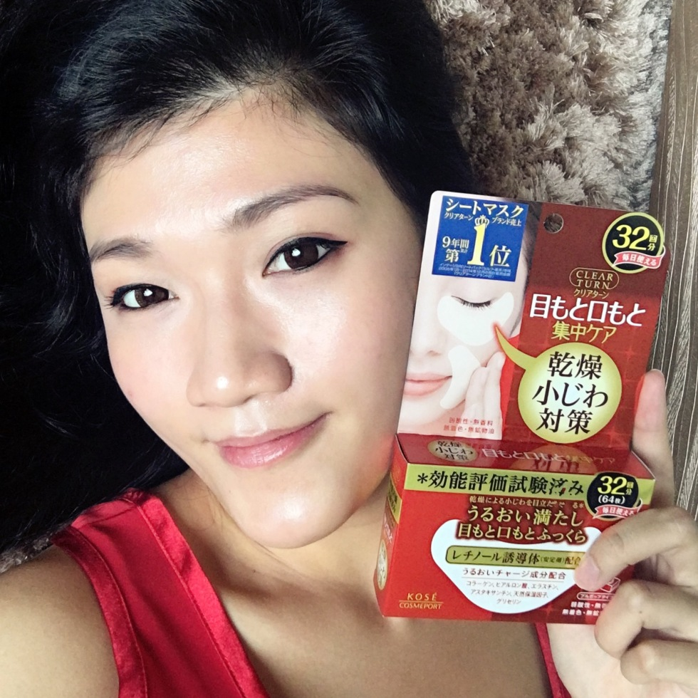 kose cosmeport clear turn eye mask review